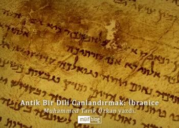 Antik Bir Dili Canlandırmak: İbranice