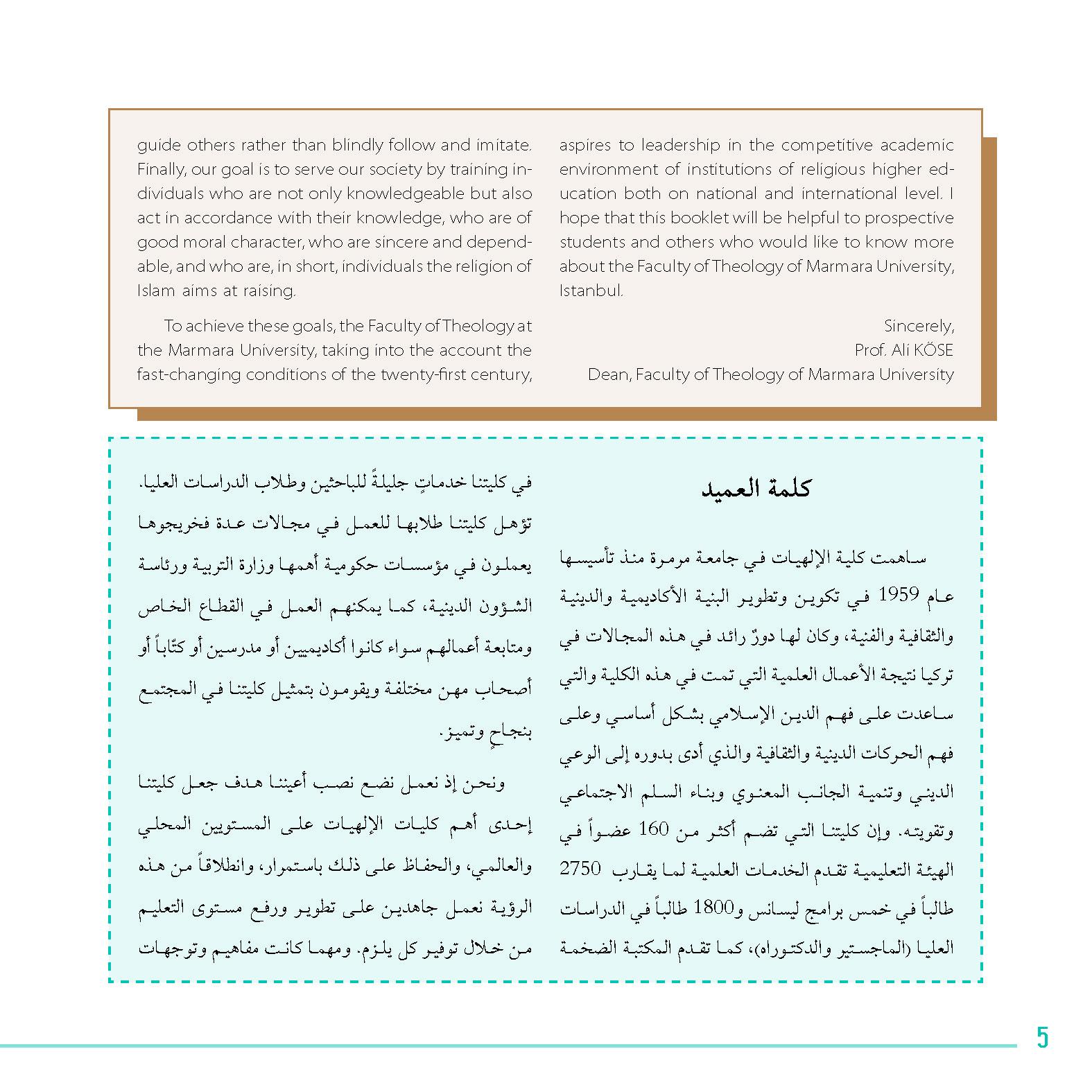tanitim-kitapcik_Sayfa_006
