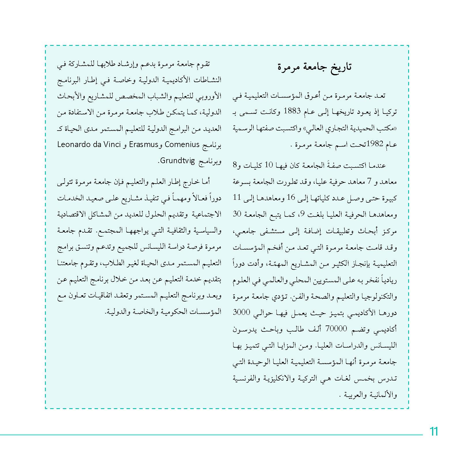 tanitim-kitapcik_Sayfa_012
