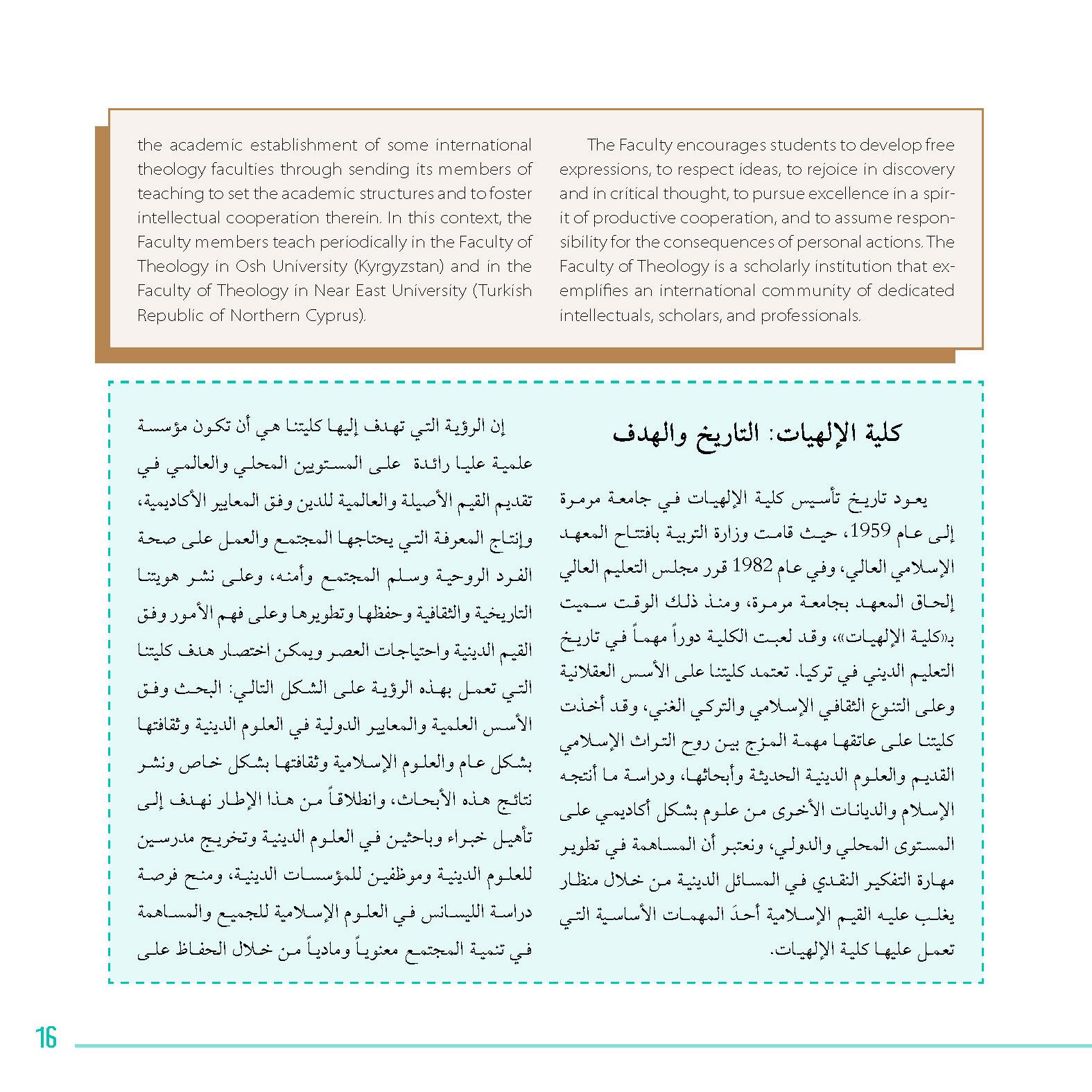 tanitim-kitapcik_Sayfa_017