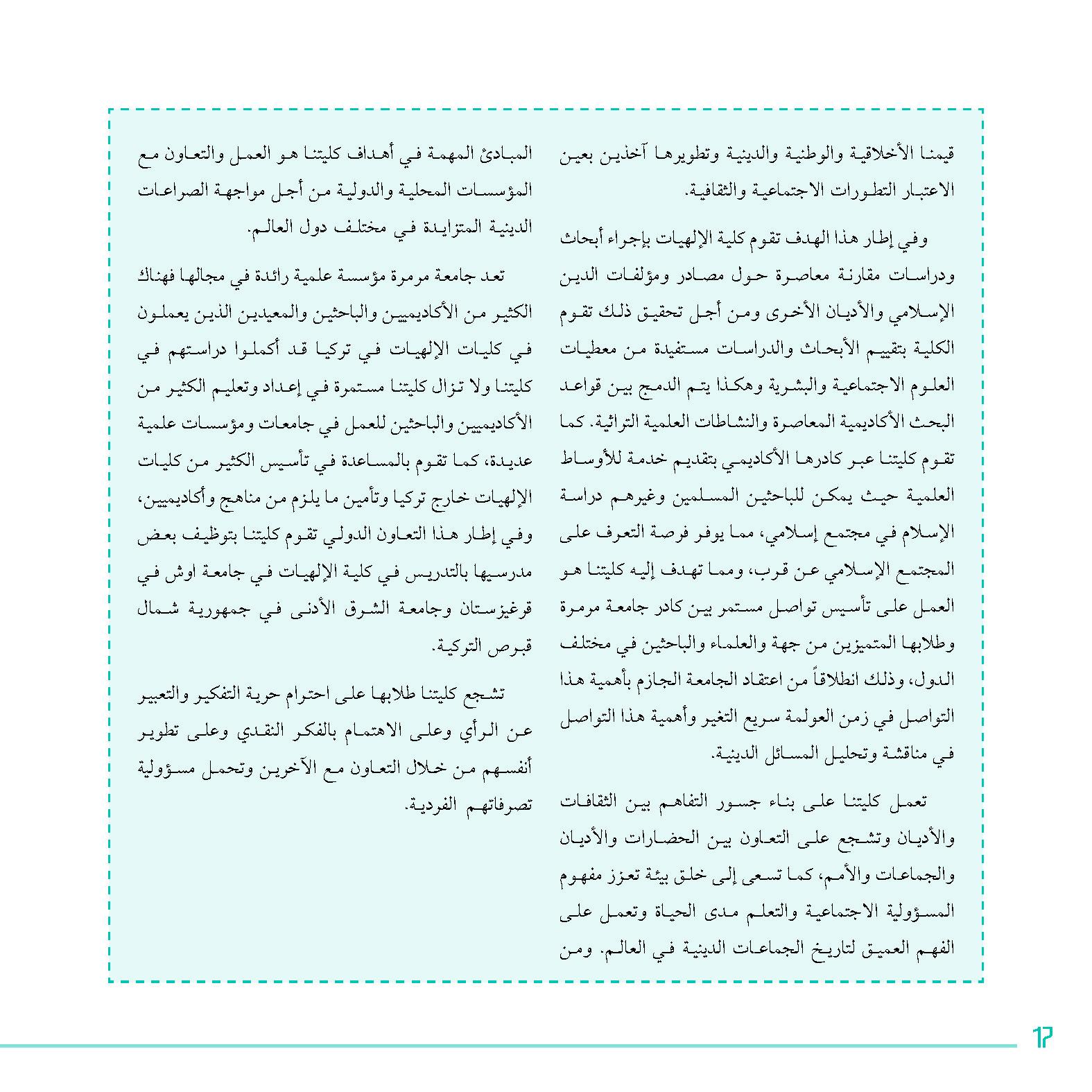 tanitim-kitapcik_Sayfa_018