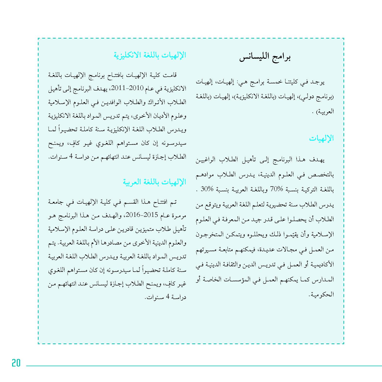 tanitim-kitapcik_Sayfa_021