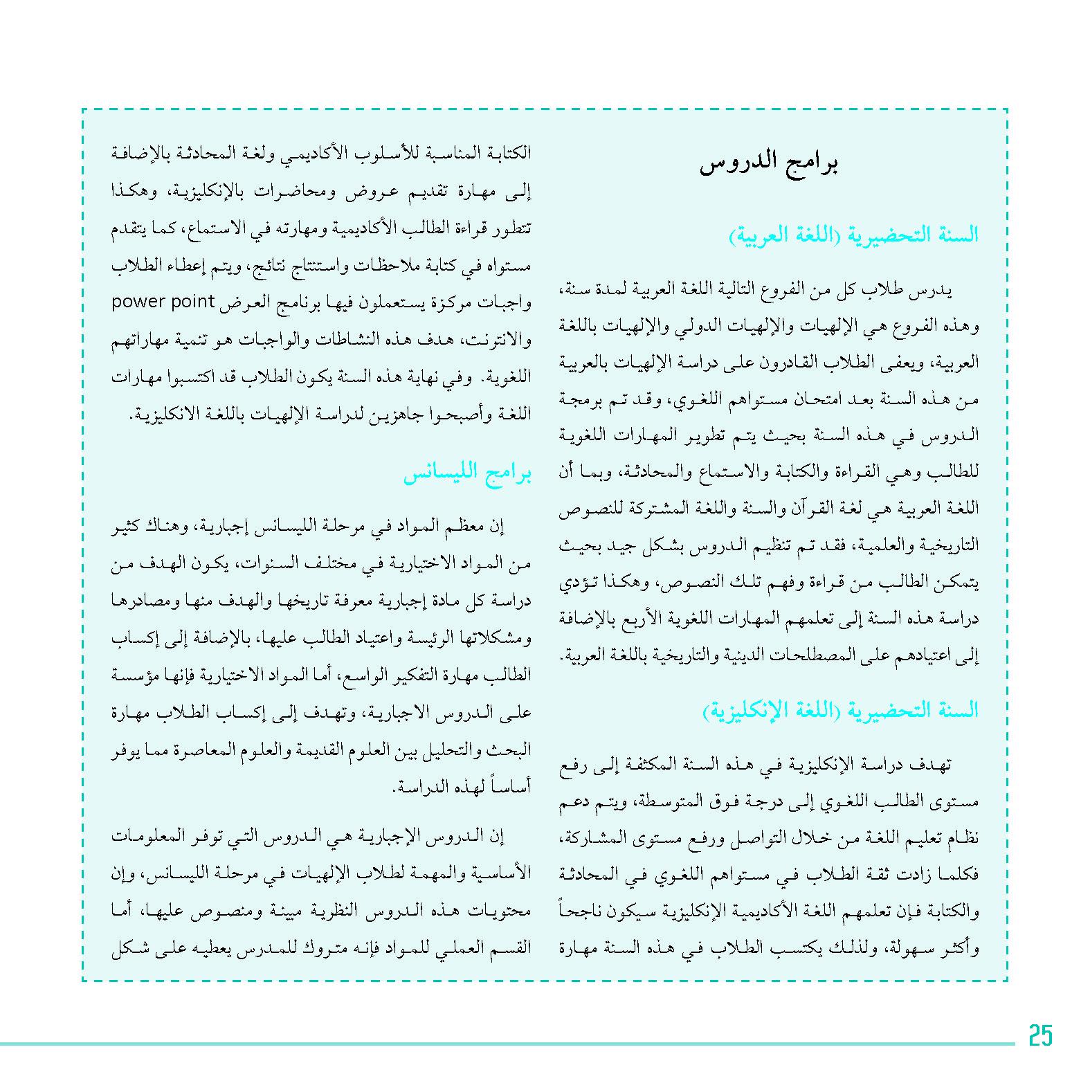 tanitim-kitapcik_Sayfa_026