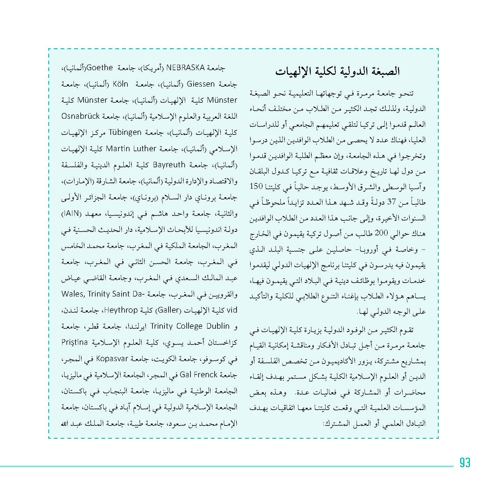 tanitim-kitapcik_Sayfa_094