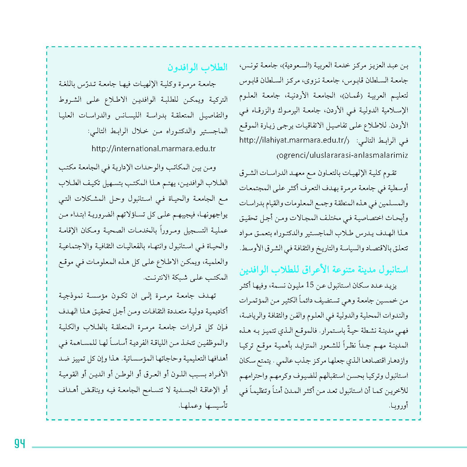 tanitim-kitapcik_Sayfa_095