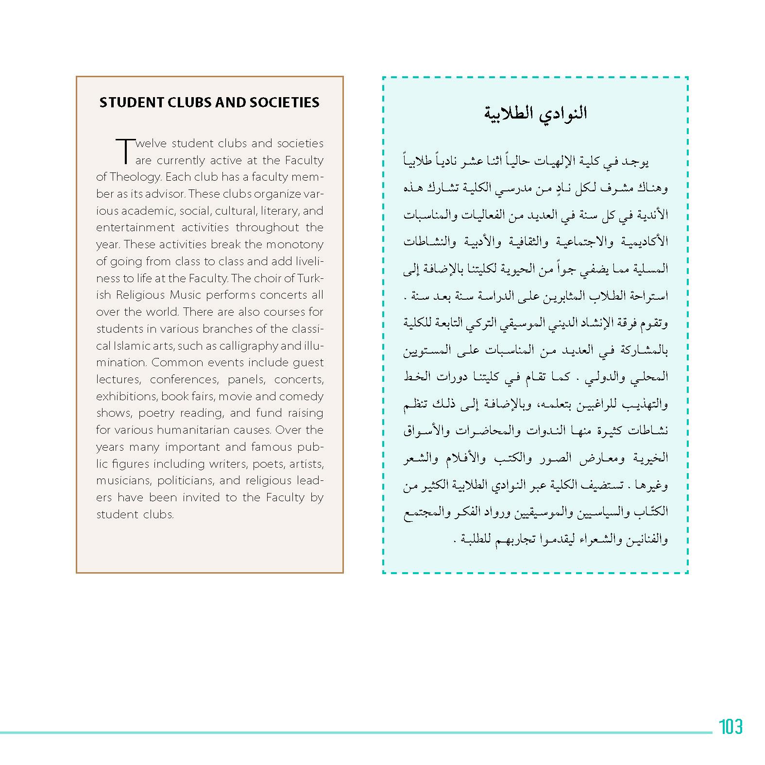 tanitim-kitapcik_Sayfa_104